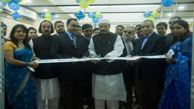 Sylhet Branch Opening
